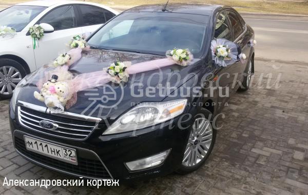 Ford Mondeo Новозыбков