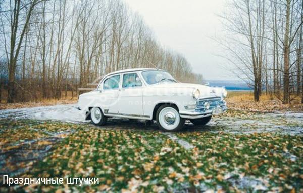 Волга ГАЗ-21 Липецк