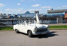Волга 21 кабриолет Москва