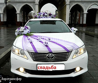 Toyota Брянск