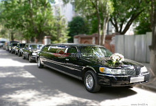 Lincoln Town Car Stretch Premier Саратов