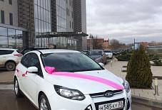 Ford Focus Астрахань