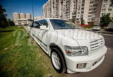 Infinity QX56 Москва