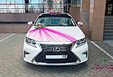 Lexus ES F-Sport Липецк