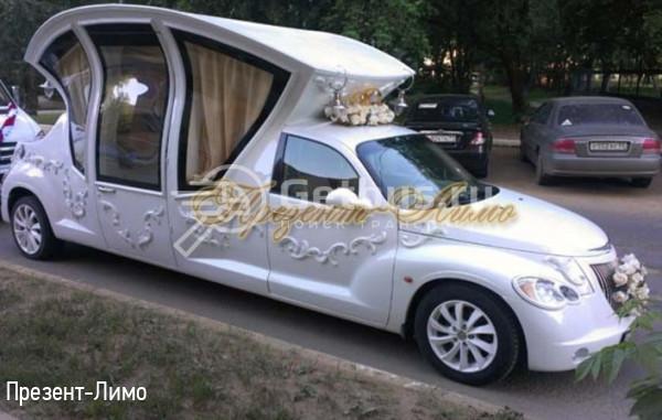 Лимузин Карета Балашиха