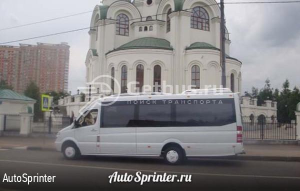 Mercedes Sprinter Москва