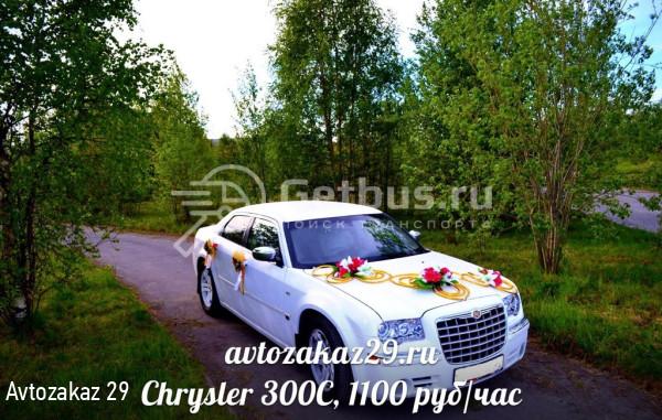Chrysler 300C Архангельск