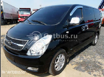 Hyundai Starex Серпухов
