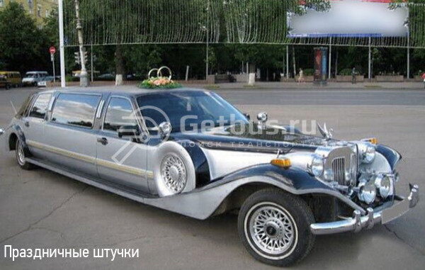 Excalibur Phantom Липецк