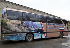 MERCEDES-BENZ - O350 Tourismo Барнаул