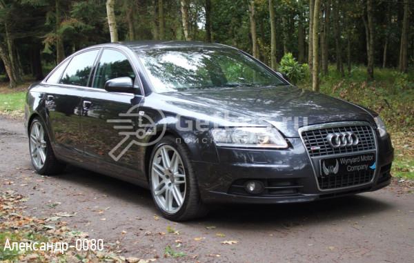 Audi Клинцы