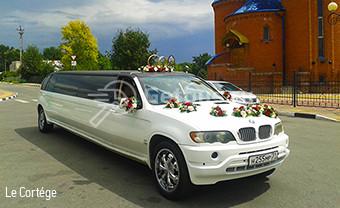 BMW X5 Белгород