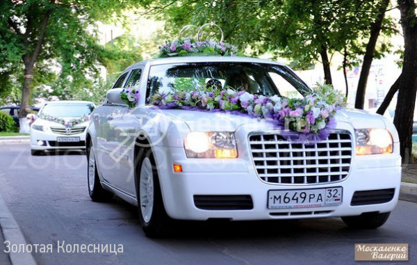 Chrysler Брянск