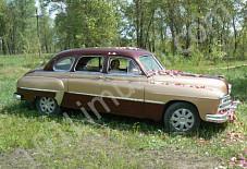 ГАЗ-12 «Зим» Красноярск