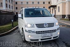 Volkswagen Multivan Петергоф